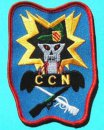 Abzeichen US Central-Commando North