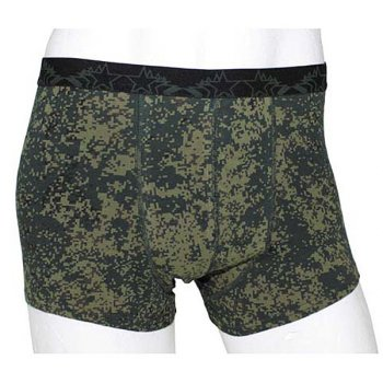 MFH Boxershorts digital tarn, 2-er Pack 9 (3XL)