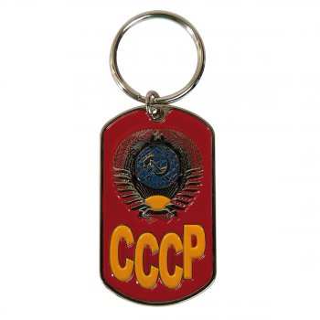 US Dog Tag CCCP