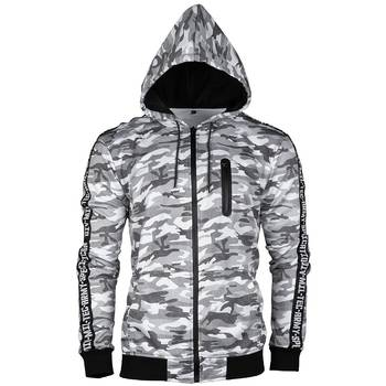 Mil-Tec Trainingsjacke urban, XXL